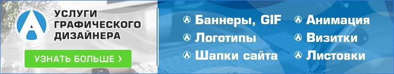 Art-Polevoy.Ru