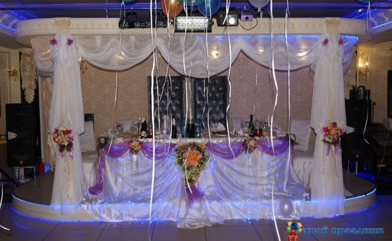 Сценарий проведения деревянной свадьбы