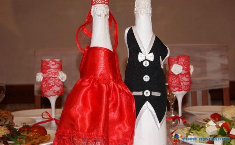 Новый сценарий свадебного торжества