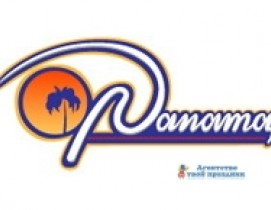Ресторан Панама-Сити
