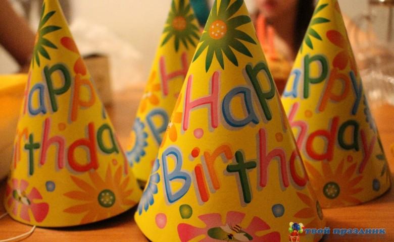 Поздравления с днем рождения для папы