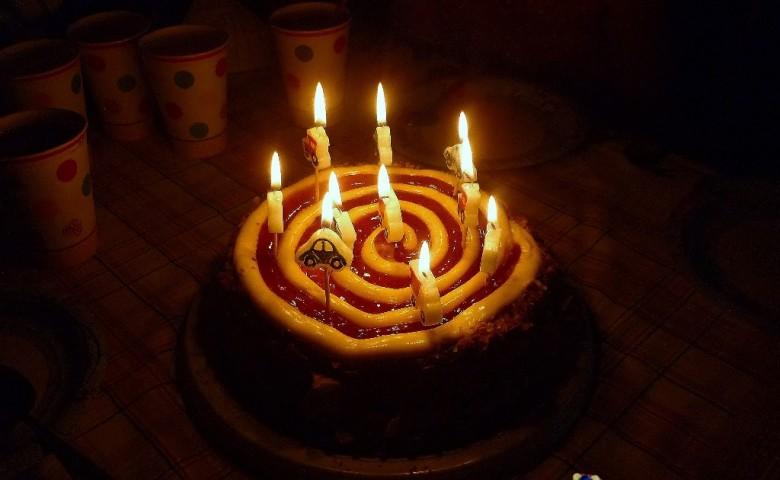 Поздравления с днем рожденья для директора