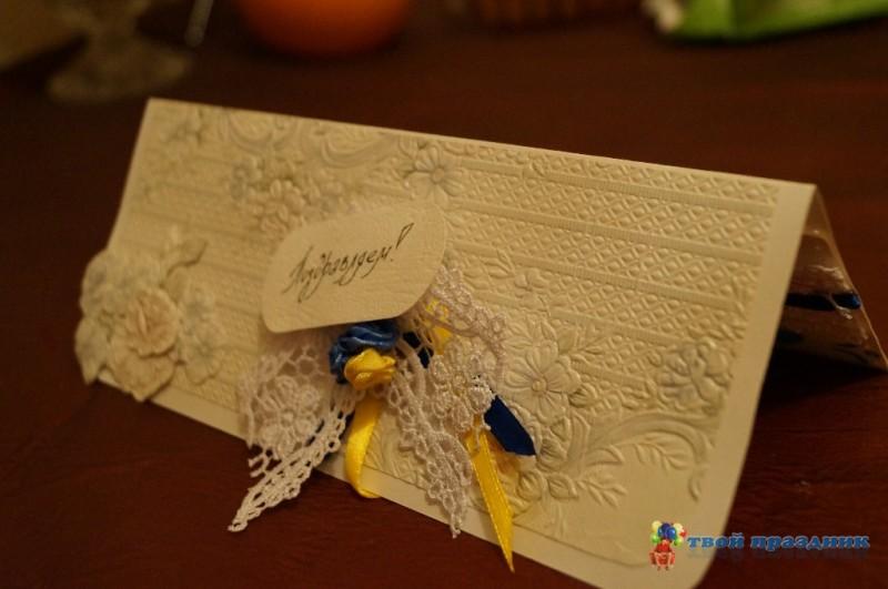 Сценарий для тамады на первый день свадьбы