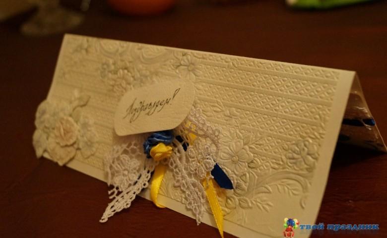 Сценарий выкупа невесты интересный