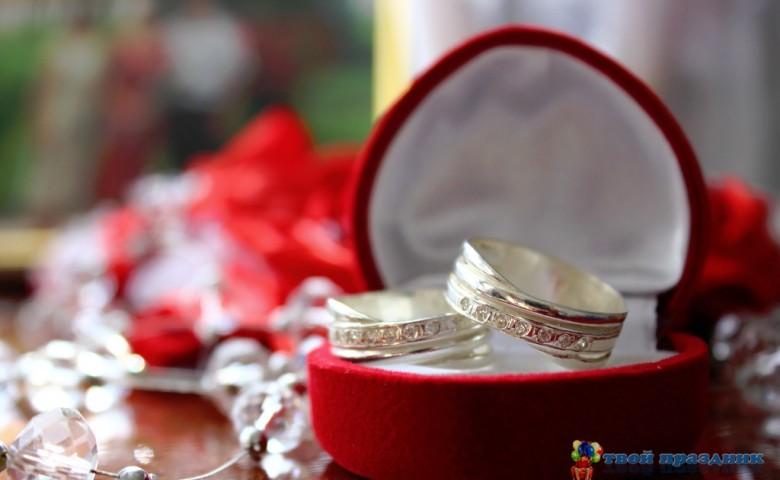 Игры на свадьбу и юбилей