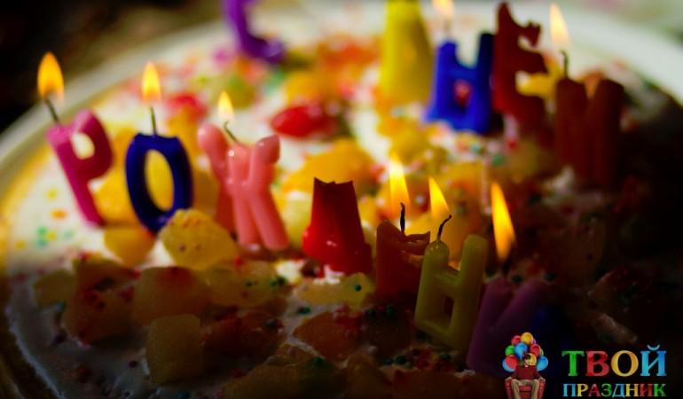Сценка для дня рождения от подруг