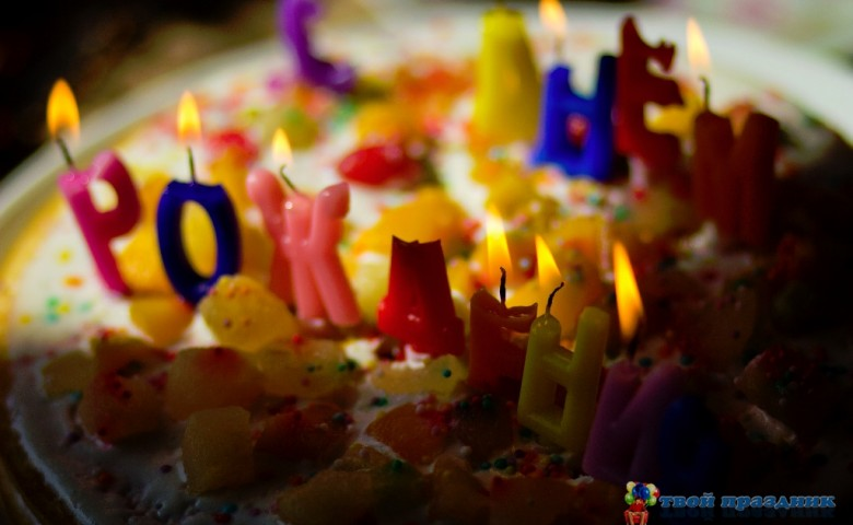 Стихи-поздравления с днем рождения для мужчины