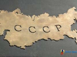 Сценарий юбилея в стиле советского времени (доработанный)