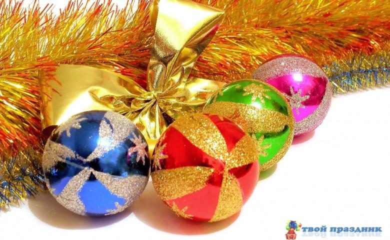 Поздравление с Новым годом для семьи