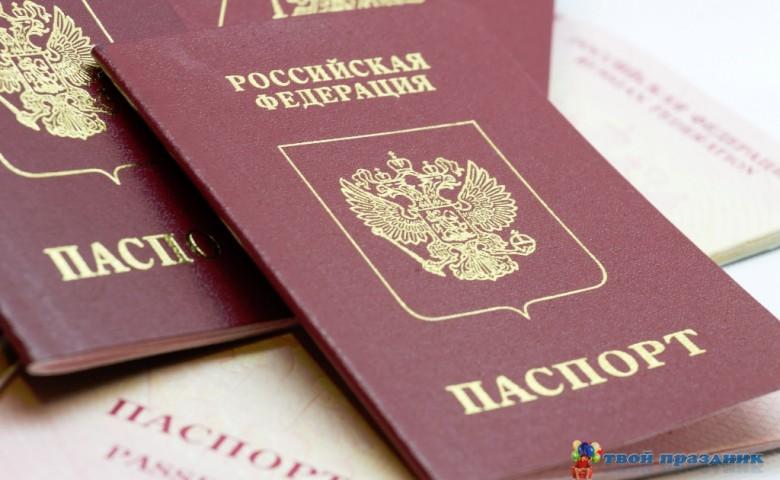 Тех паспорт Юбиляра