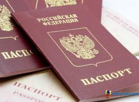 Сценарий Юбилея мужчины 55 лет. И тех.паспорт юбиляра.
