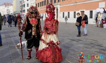 Новое Поздравление от Итальянцев на торжество