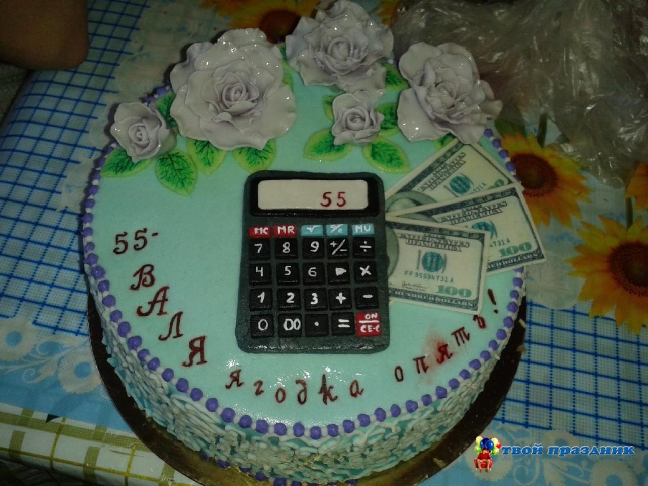 Поздравление 55 лет главному бухгалтеру женщине